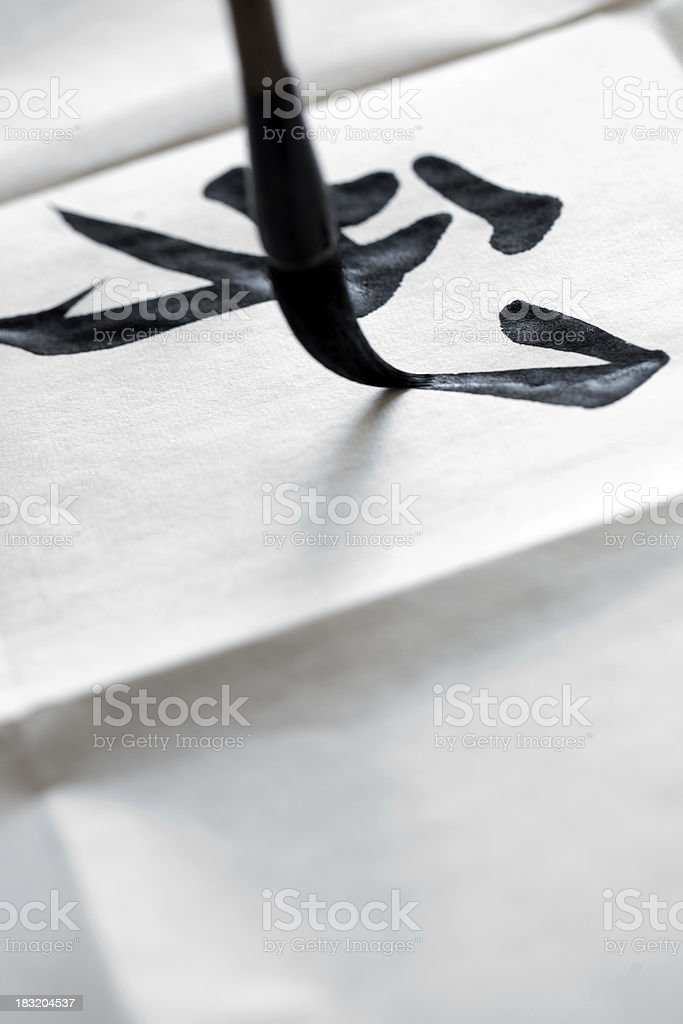 Chinese's calligraphy stock photo