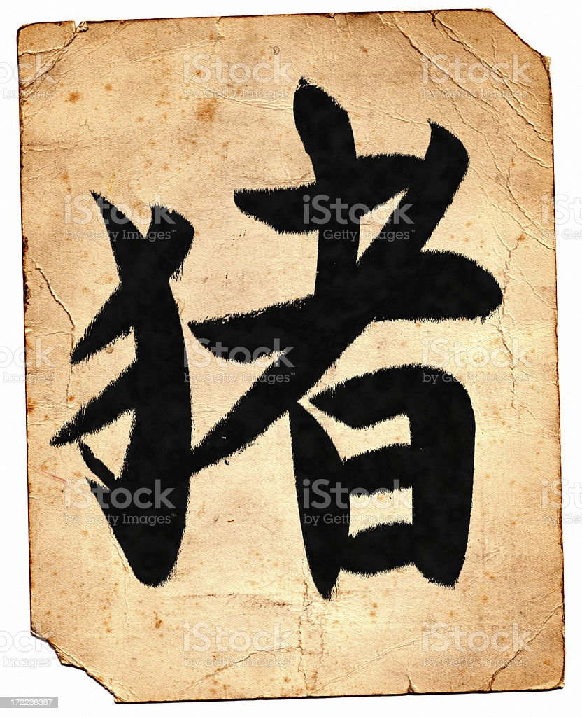 Chinesse - Year of the boar (pig) royalty-free stock photo