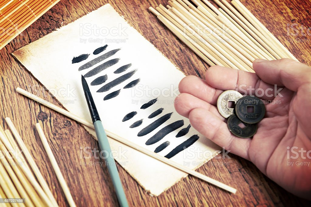 I ching ancient oracle stock photo