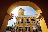 Chino-Portuguese clock tower in phuket old town, Thailand