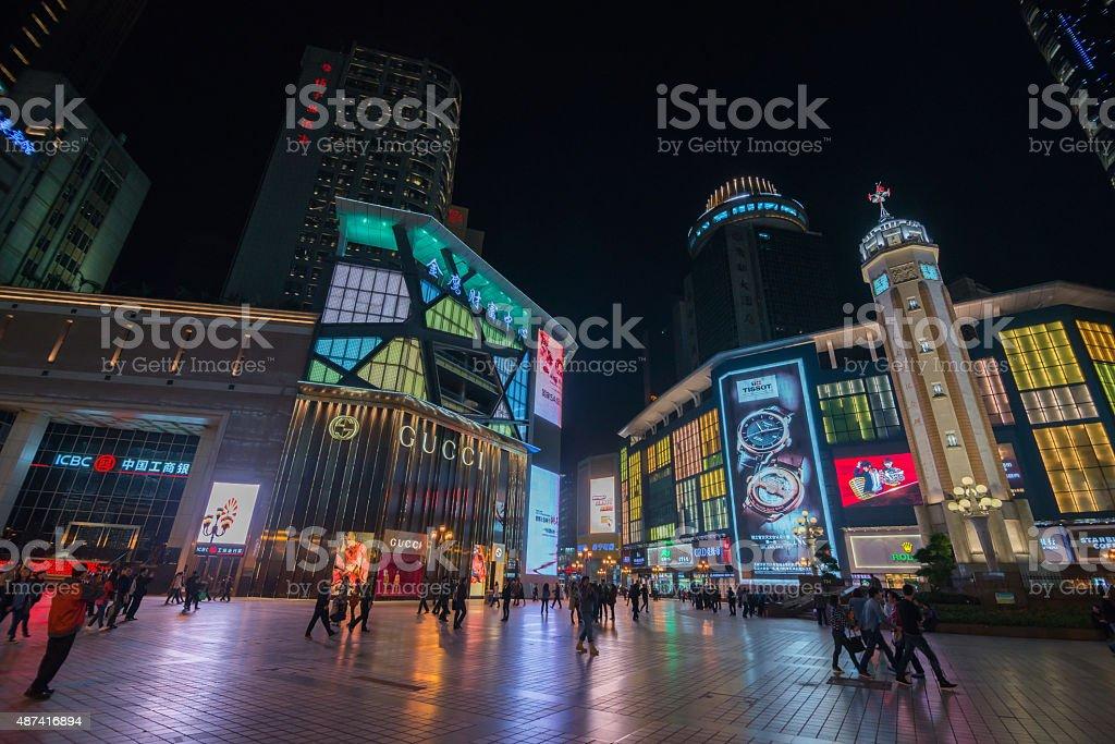 Chongqing, China stock photo