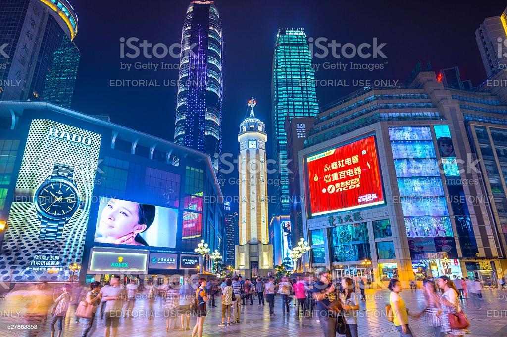 Chongqing, China Shopping District stock photo