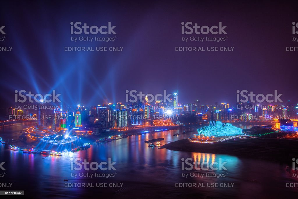 Chongqing City royalty-free stock photo