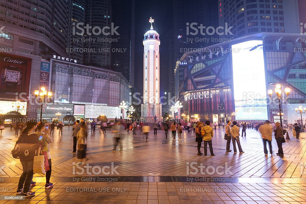 Chongqing Liberation Monument Pedestrian Street night stock photo