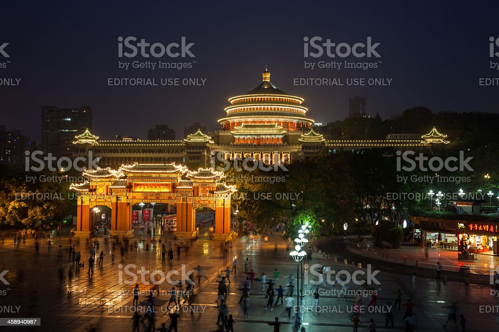 Chongqing's People's Square and illuminated Great Hall royalty-free stock photo