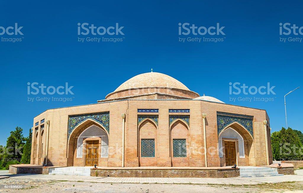 Chorsu, an old domed bazaar building constructed - Samarkand, Uzbekistan stock photo