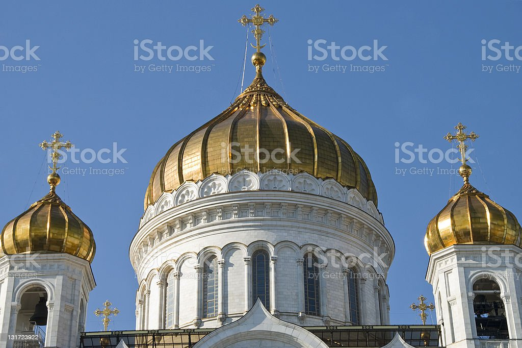Christ the savior Cathedral in Moscow stock photo