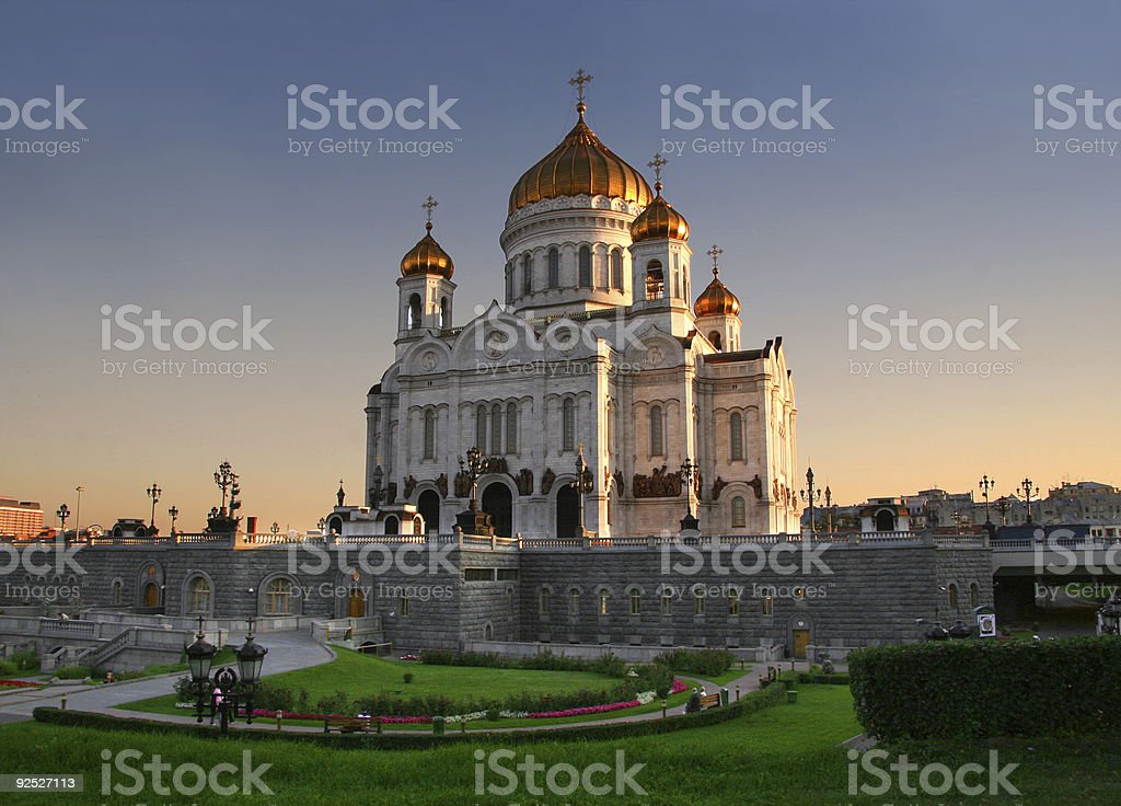 Christ the Savior Cathedral royalty-free stock photo