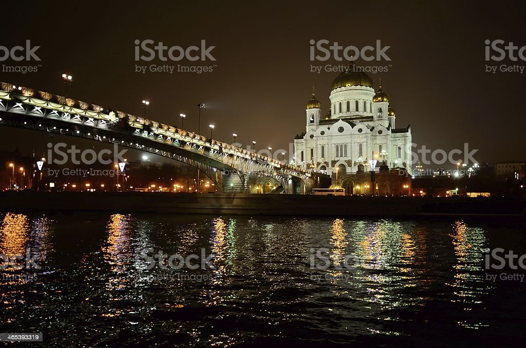 Christ the Saviour Cathedral and Patriarchal Bridge stock photo