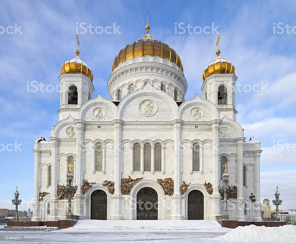Christ the Saviour Cathedral, Moscow, Russia royalty-free stock photo