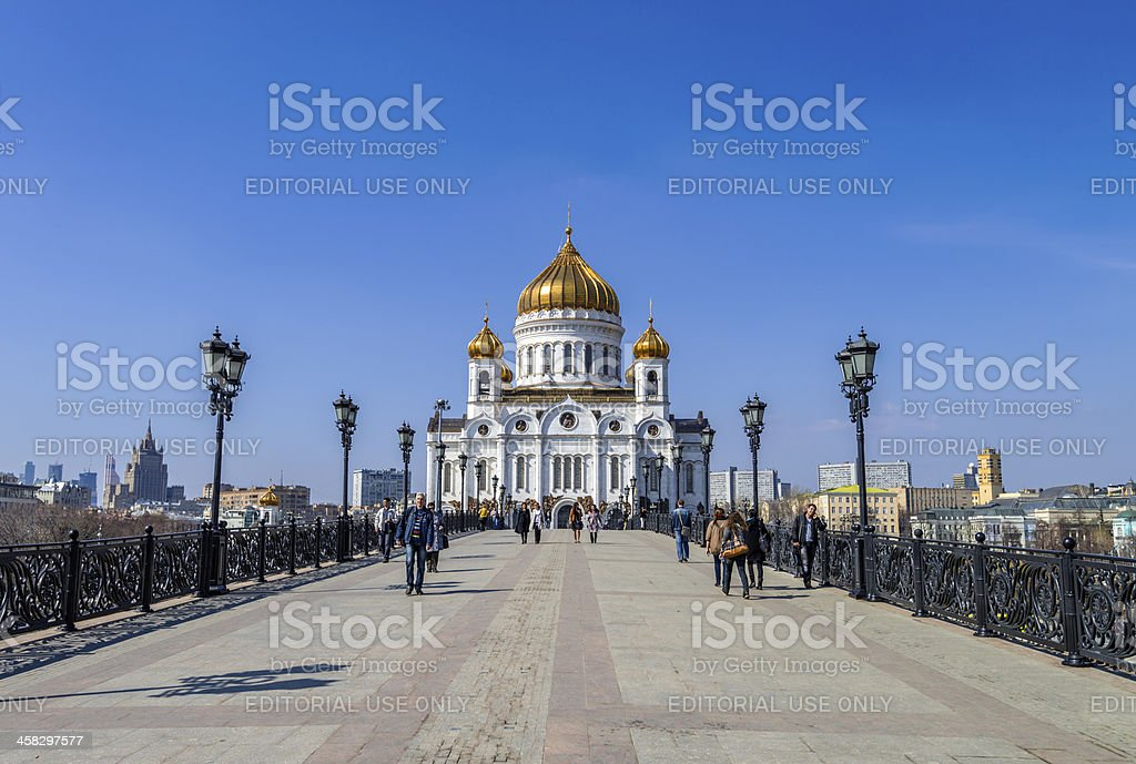 Christ the Saviour Cathedral royalty-free stock photo