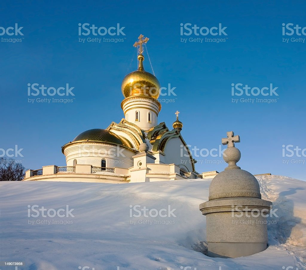 Christian Cathedral stock photo