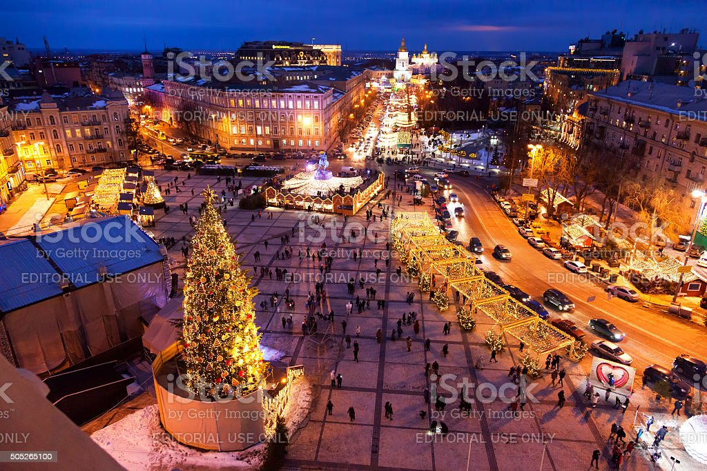 Christmas holiday in the Kyiv, Ukraine stock photo