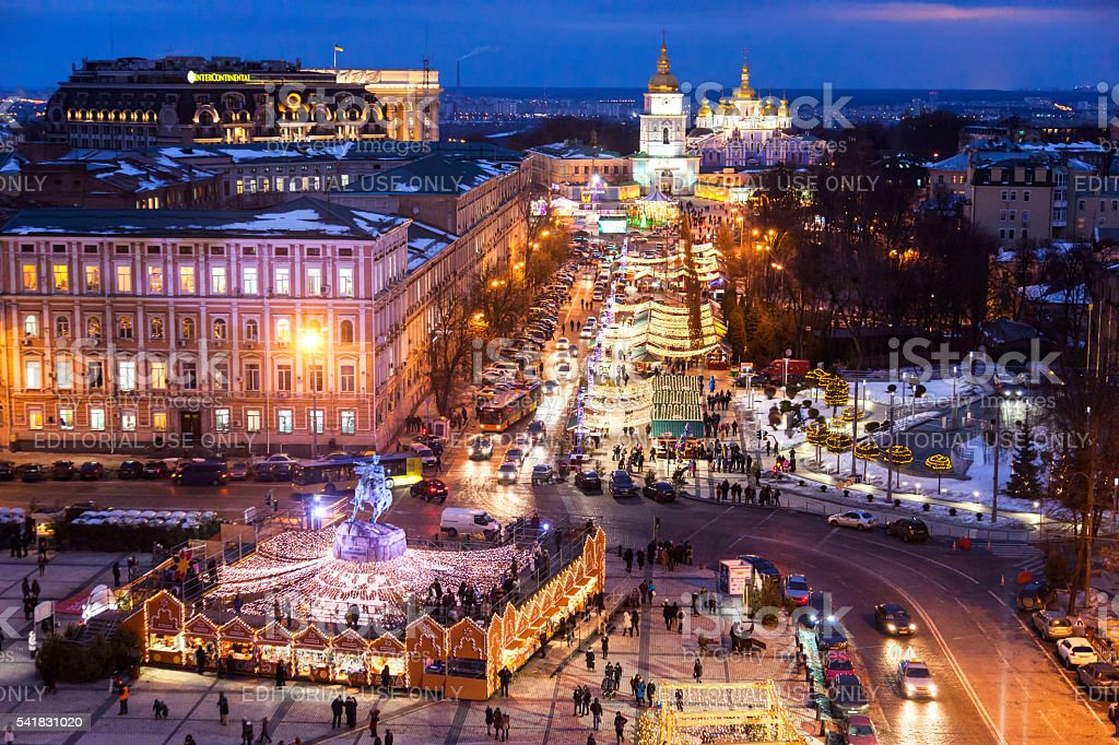Christmas holiday in the Kyiv, Ukraine stock photo