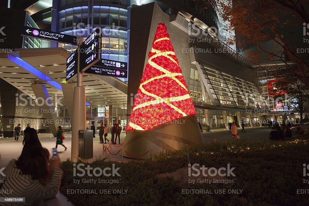 Christmas in Roppongi Hills, Tokyo, Japan royalty-free stock photo