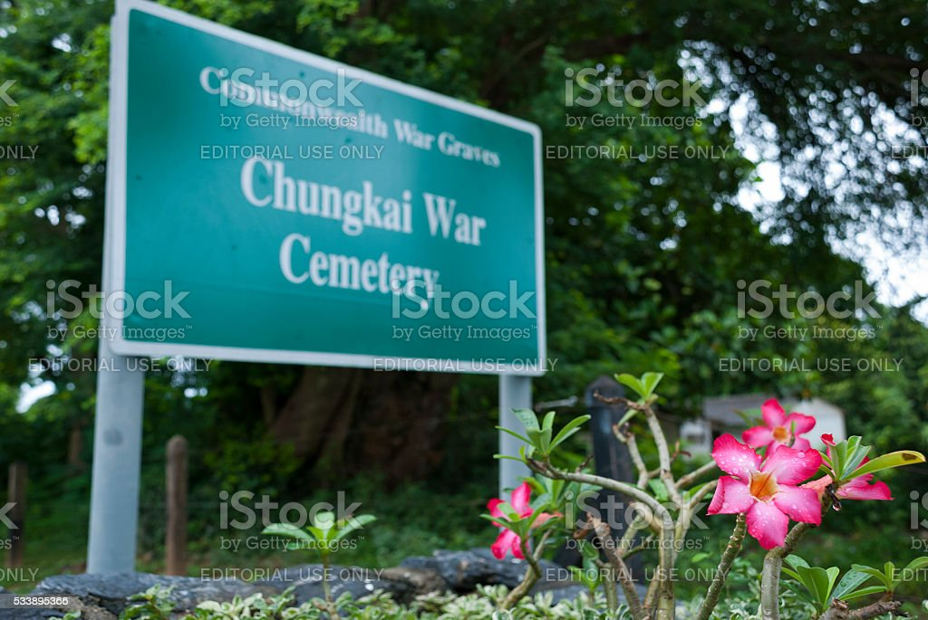 Chungkai War Cemetery in Kanchanburi, Thailand stock photo