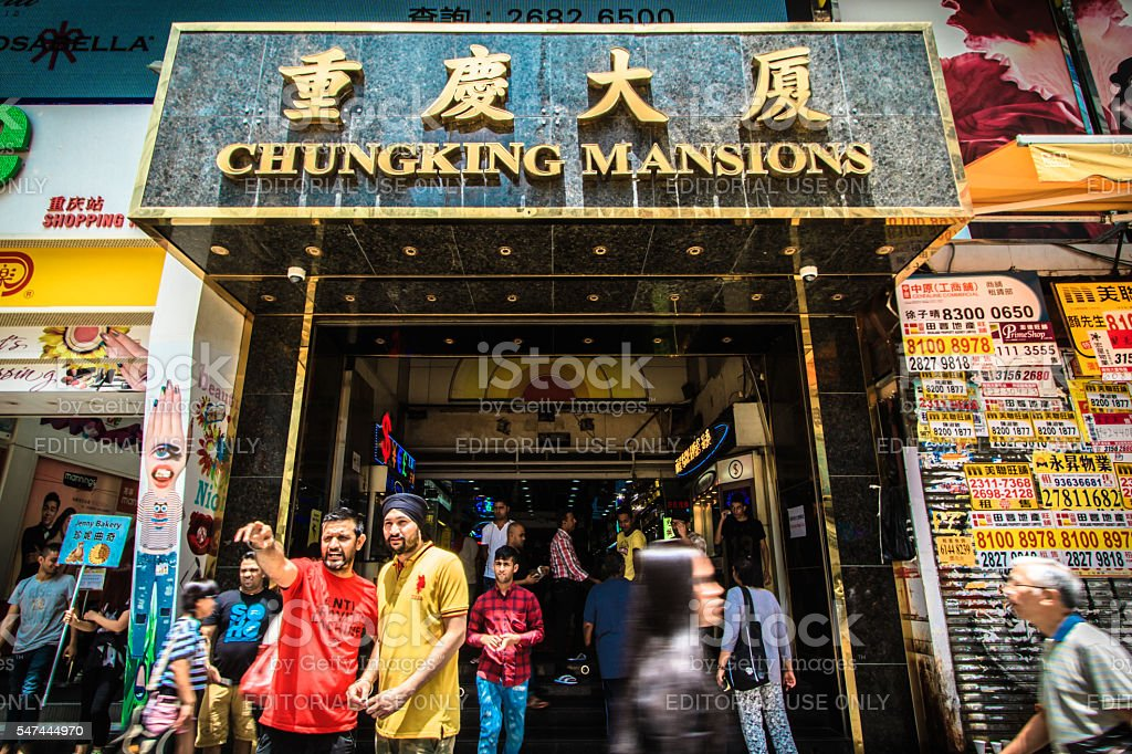 Chungking Mansions Entrance, Hong Kong stock photo