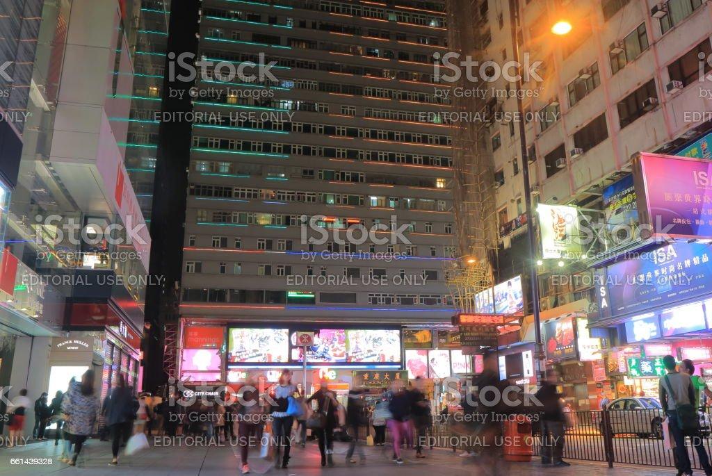 Chungking Mansions street cityscape Hong Kong stock photo