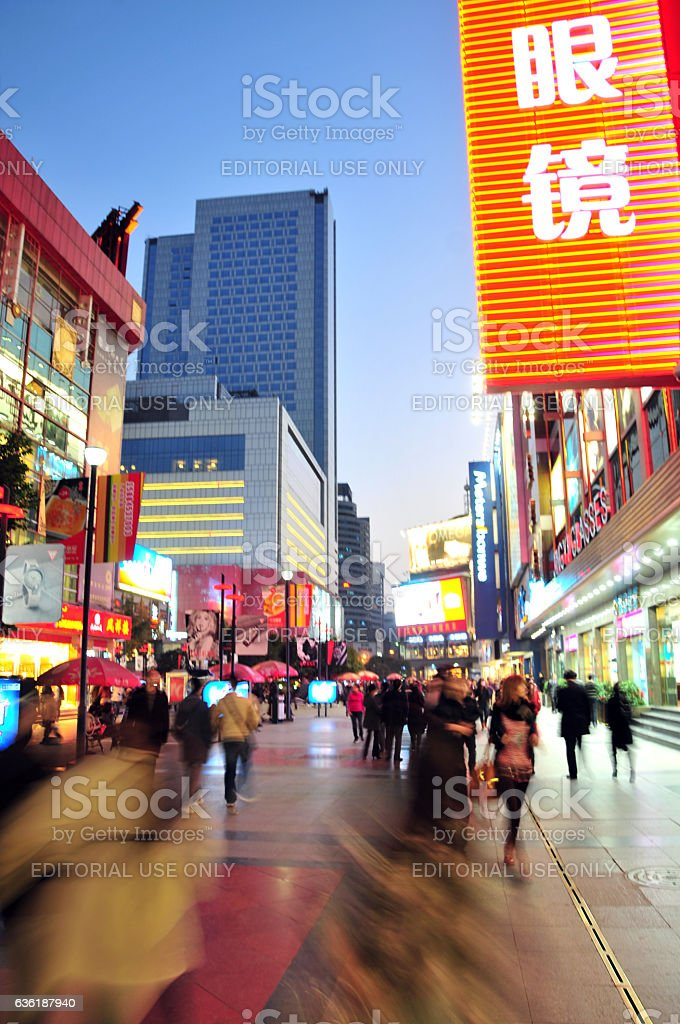Chunxi Road stock photo