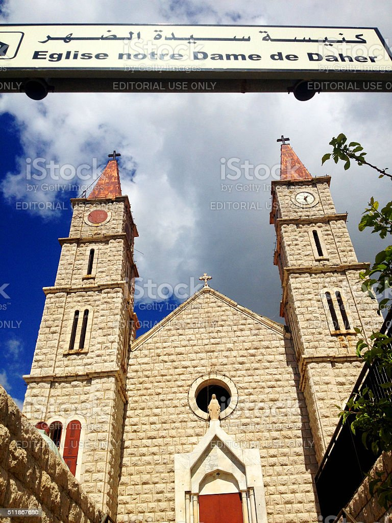 Church, Bteghrine, Lebanon stock photo