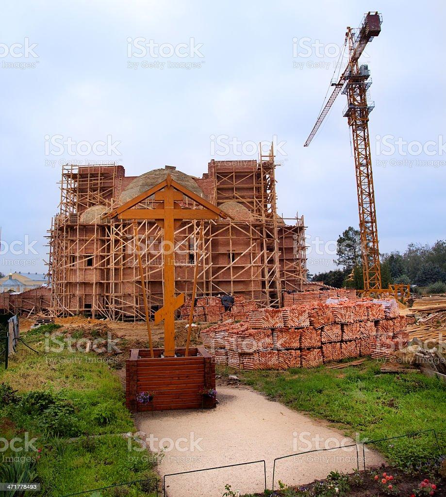 Church building royalty-free stock photo