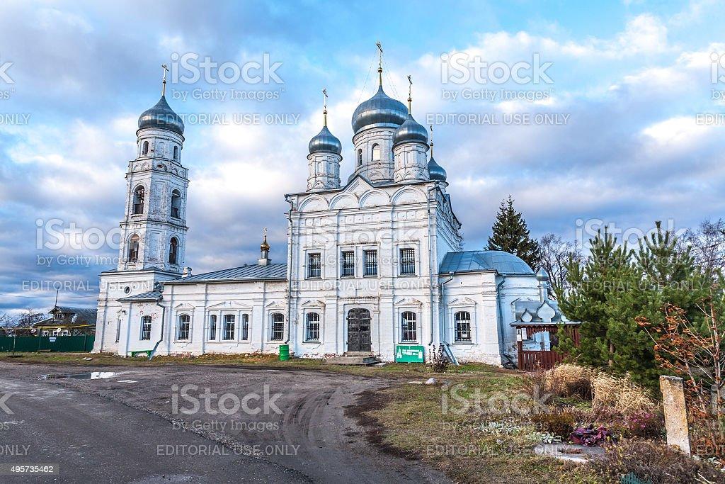 Church Holy Trinity stock photo