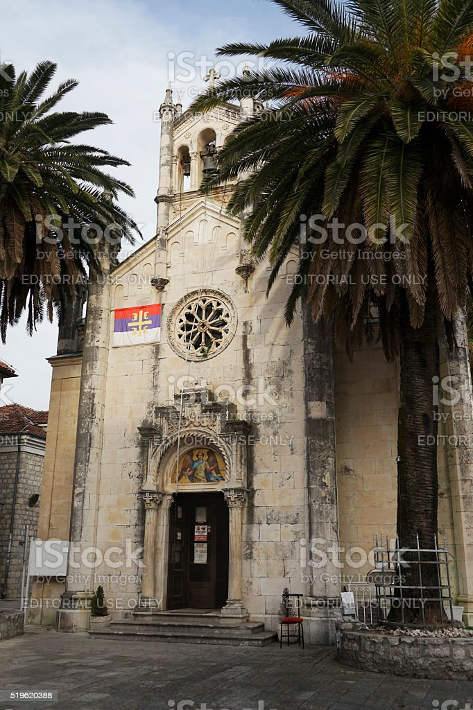 Church in  Herceg-Novi Old town stock photo