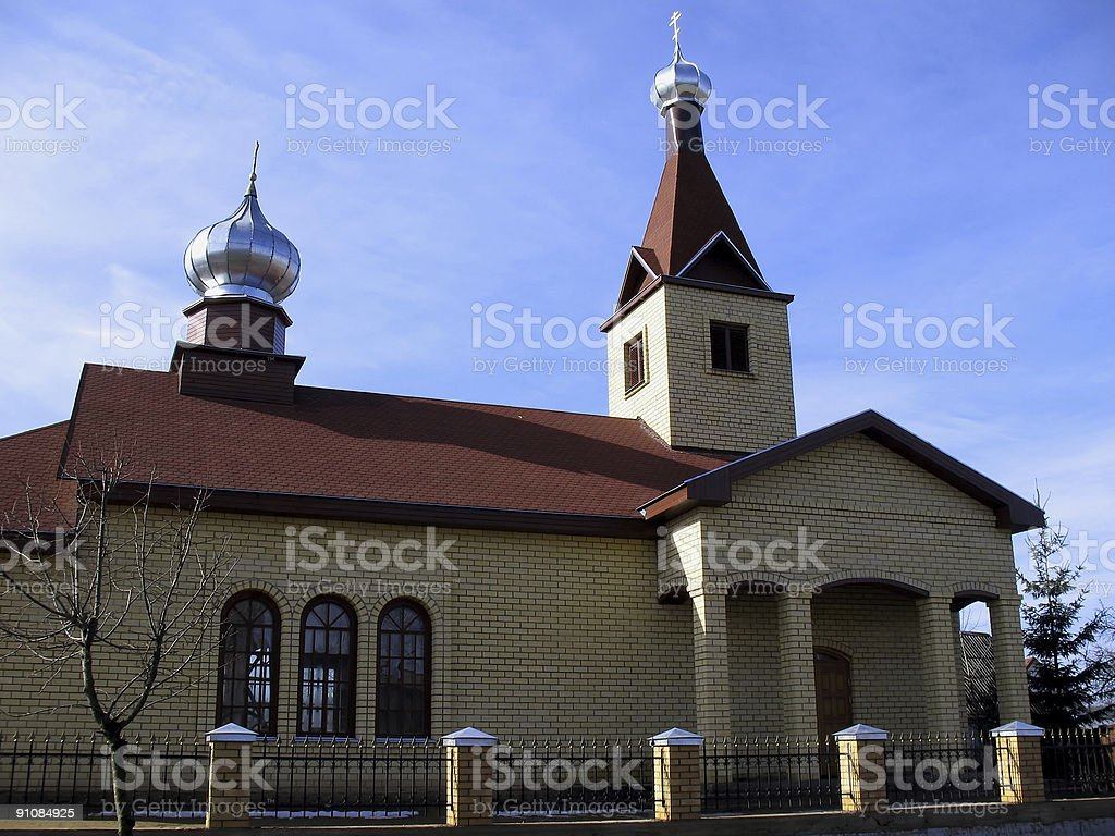 Church in Kraslava (front view) stock photo