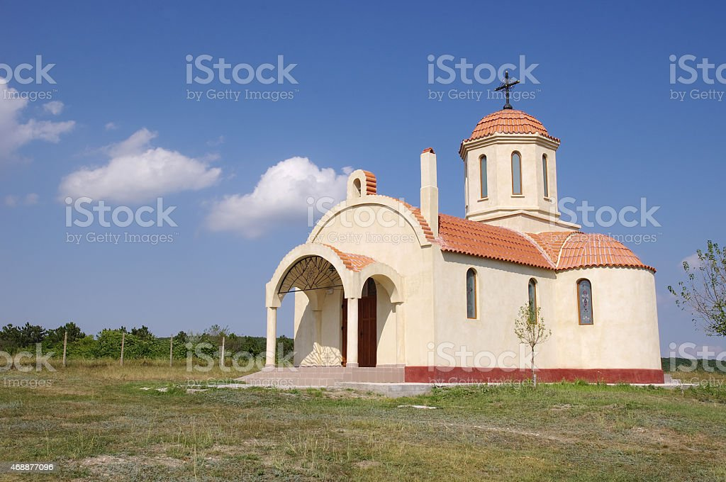 Church in Orthodox Monastery Codru near Babadag, Romania stock photo
