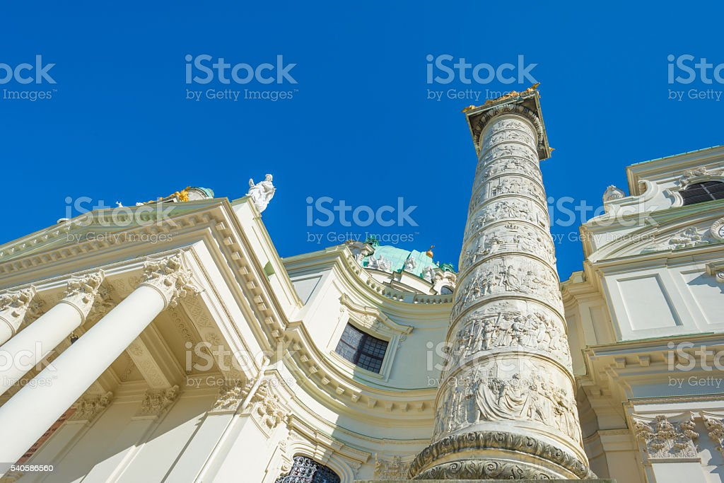 Church in the City of Vienna stock photo