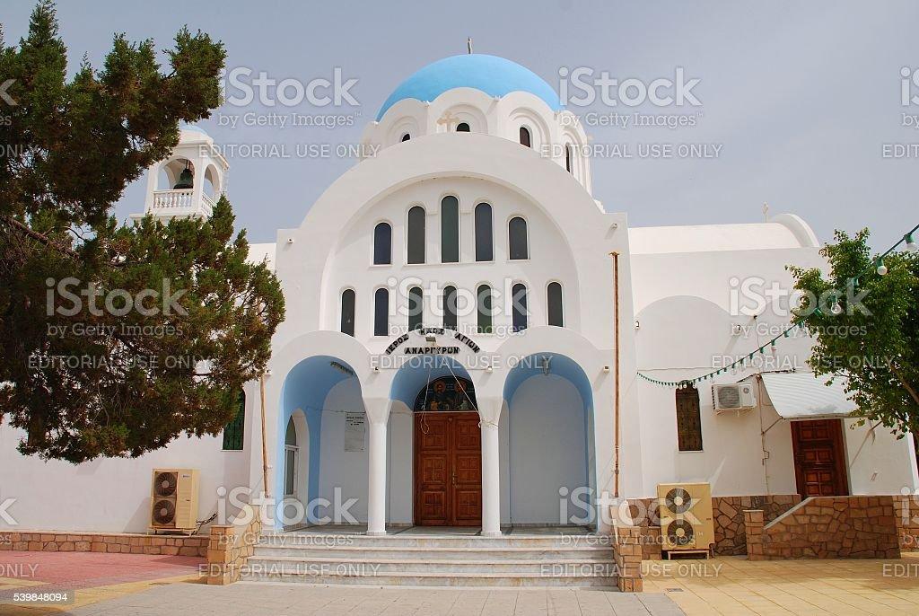 Church of Agioi Anargyroi, Greece stock photo