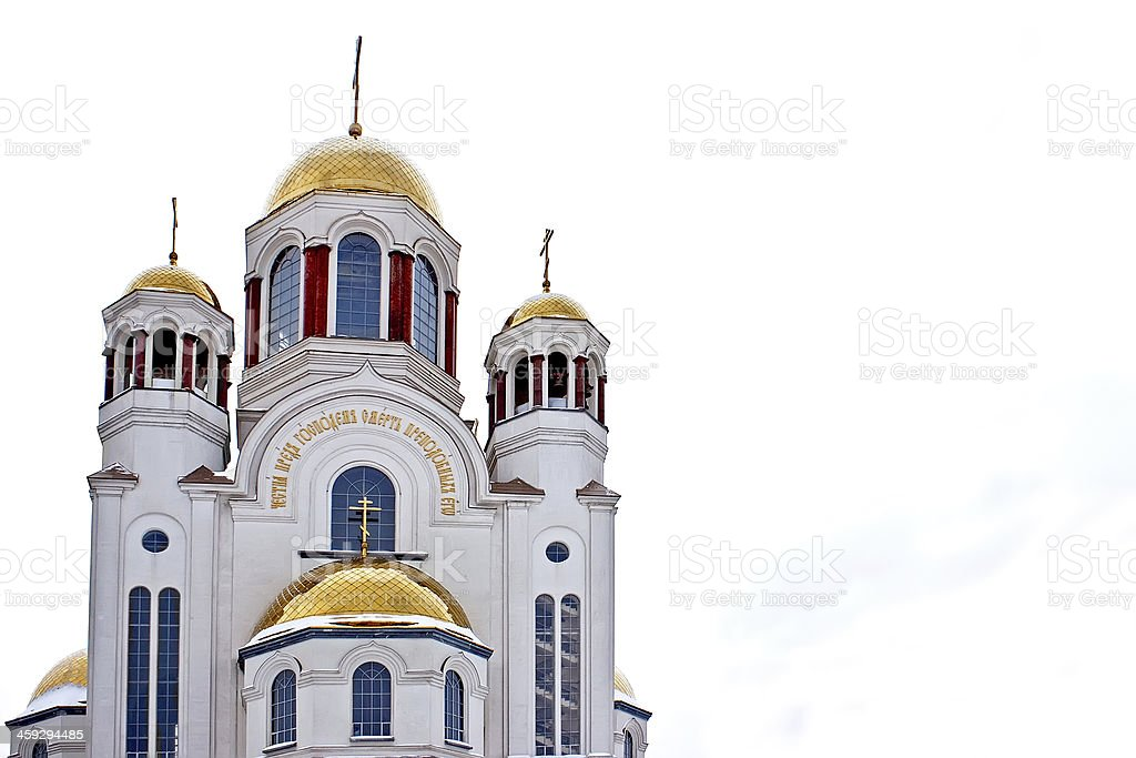 Church of All Saints, Yekaterinburg. Open composition stock photo
