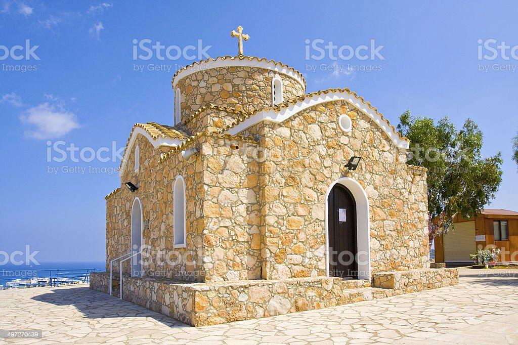 Church of Ayios Ilias. Protaras royalty-free stock photo