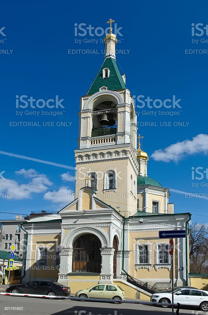 Church of Elijah the Prophet Obydennyi in Moscow stock photo