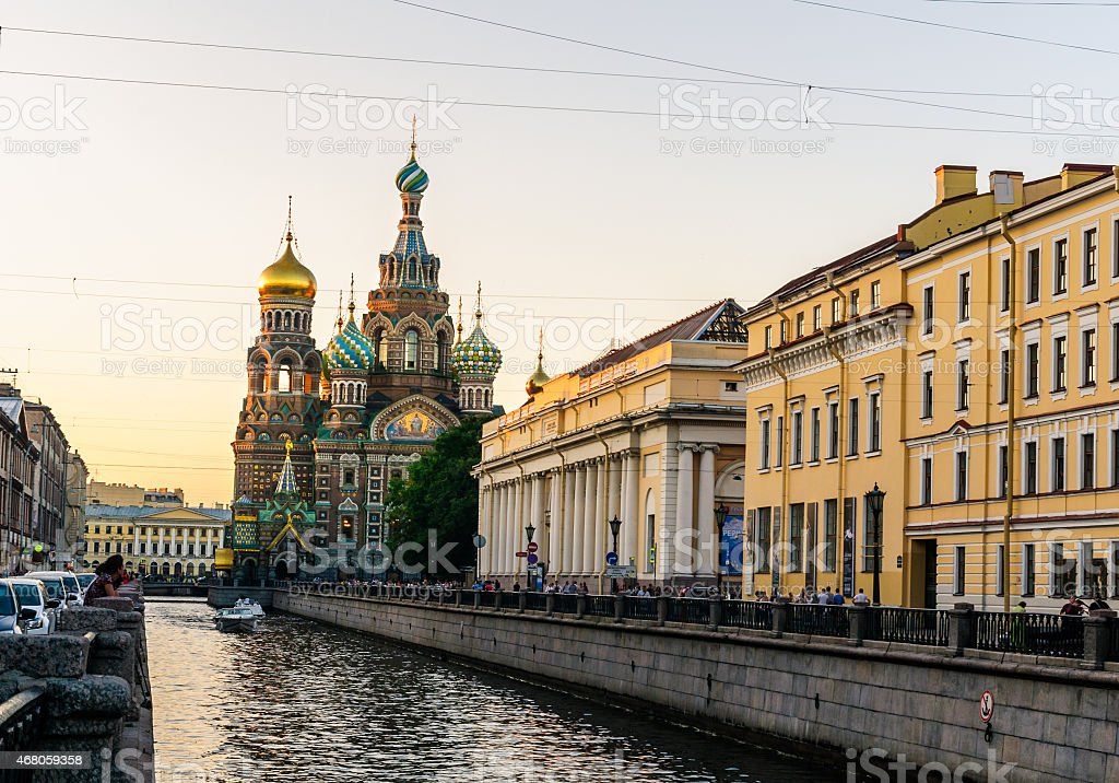 Church of Our Savior on the Spilled Blood stock photo