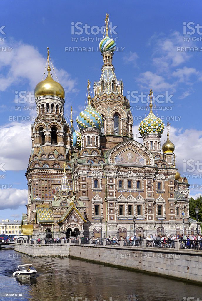 Church of Our Saviour on the Spilled Blood royalty-free stock photo