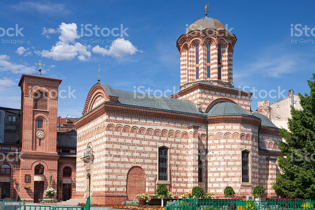 Church of Saint Anthony stock photo