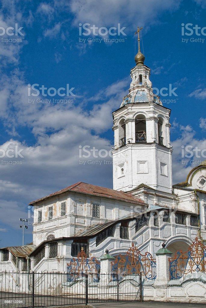 Church of Saint Michael Archangel. Tobolsk. Russia stock photo