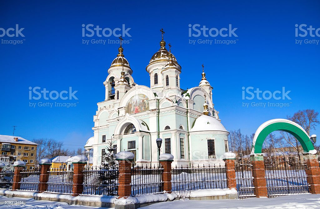 Church of Sergius of Radonezh. Nizhny Tagil. Russia stock photo