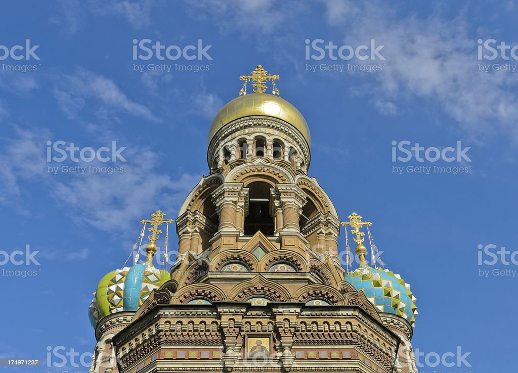 Church of Spilled Blood royalty-free stock photo