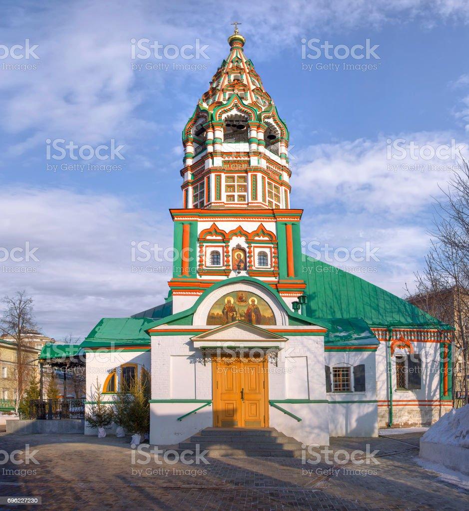Church of St. Nicholas in Khamovniki stock photo