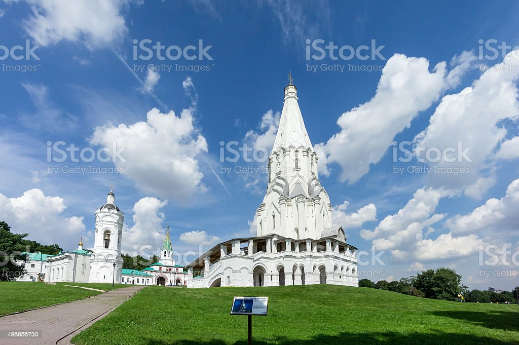 Church of the Ascension and bell tower in Kolomenskoye park , stock photo