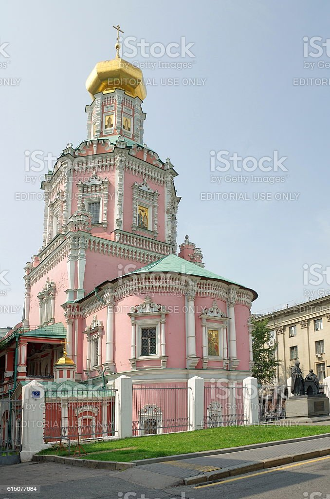 Church of the Epiphany, Moscow, Russia stock photo