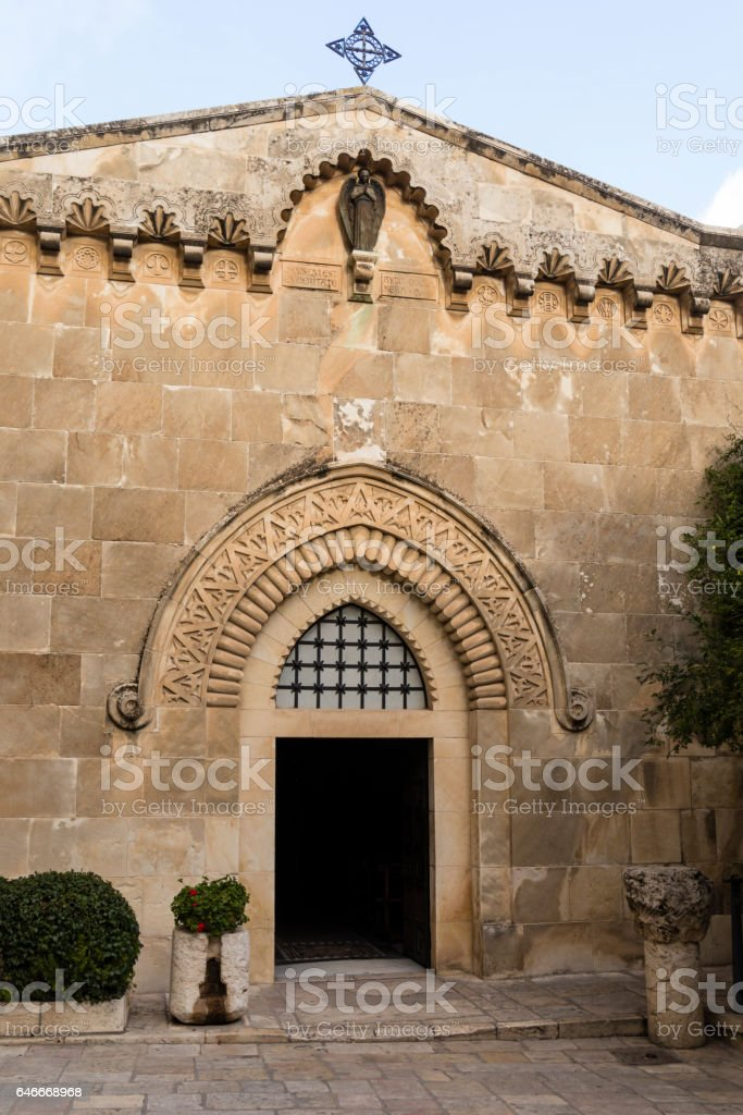 Church of the Flagellation, Jerusalem, Israel stock photo