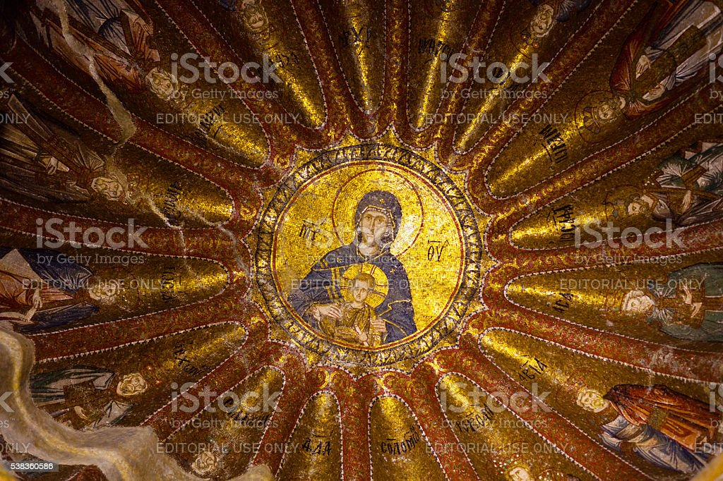 Church of the Holy Saviour in Chora in Istanbul, Turkey stock photo