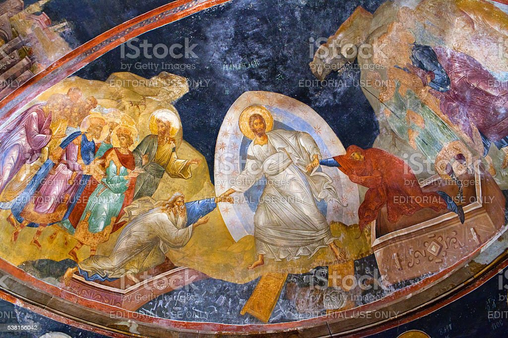 Church of the Holy Saviour in Chora in Istanbul,Turkey stock photo