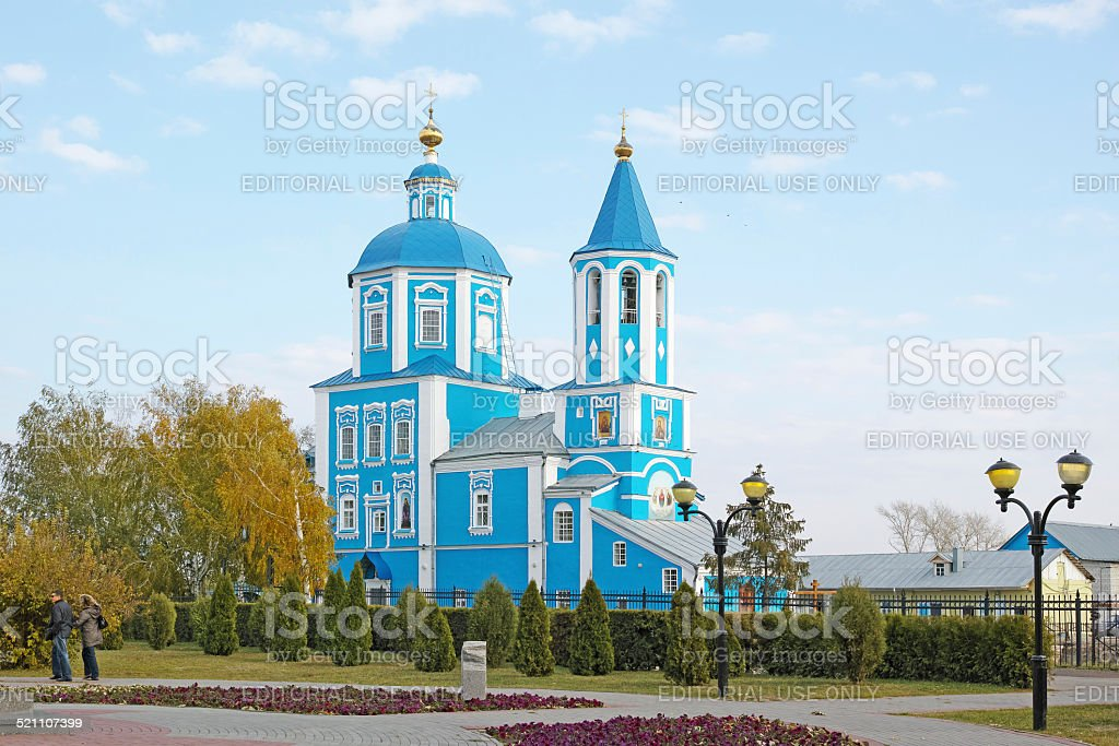 Church of the Intercession of the Mother of God stock photo