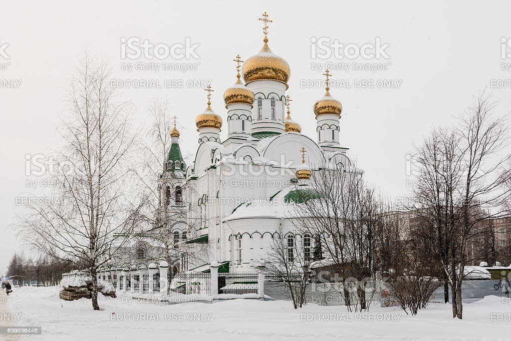 Church of the Nativity stock photo