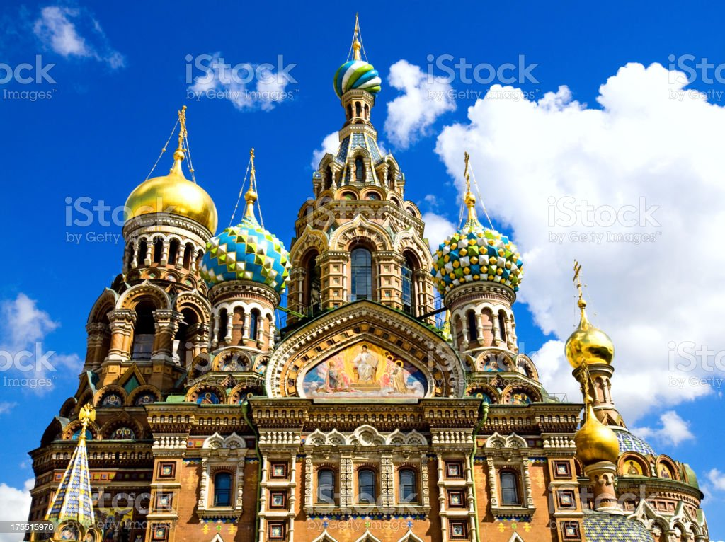 Church of the Savior on Spilled Blood stock photo