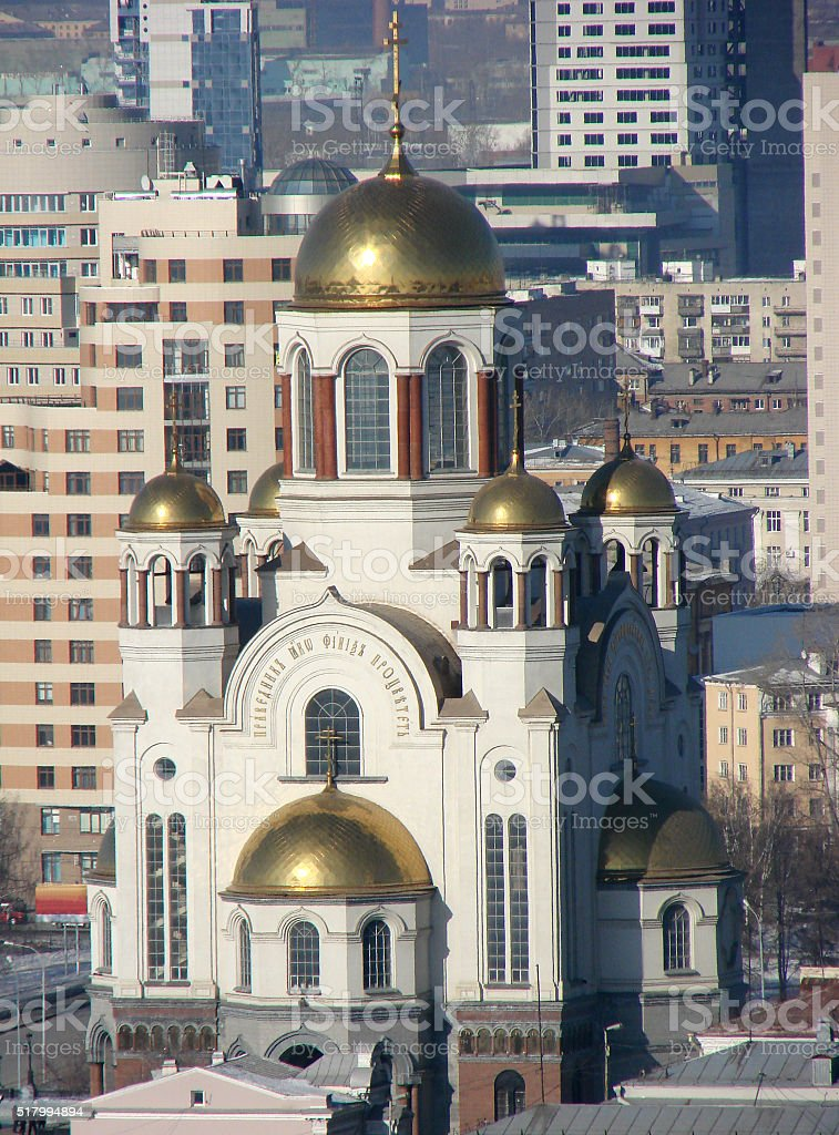Church of the Saviour on Spilled Blood. Ekaterinburg. Russia. stock photo
